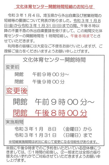20210106153458_001-2.jpg
